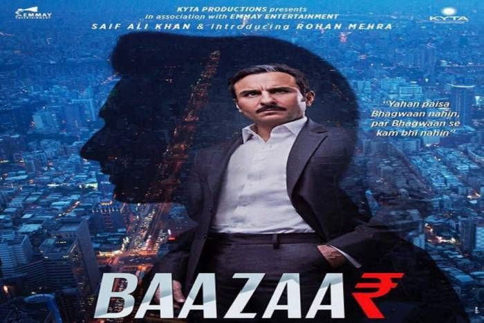 Bollywood Movies Download Part1