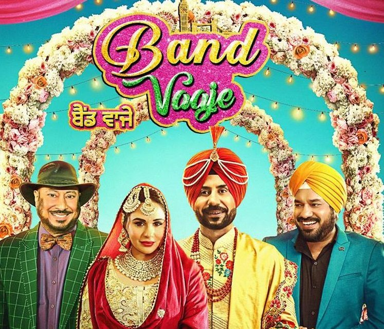 Punjabi Movies Releasing in March 2019