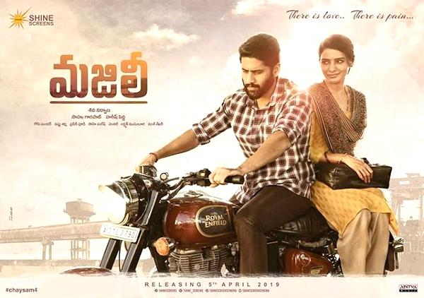 Telugu Movies Releasing in April 2019