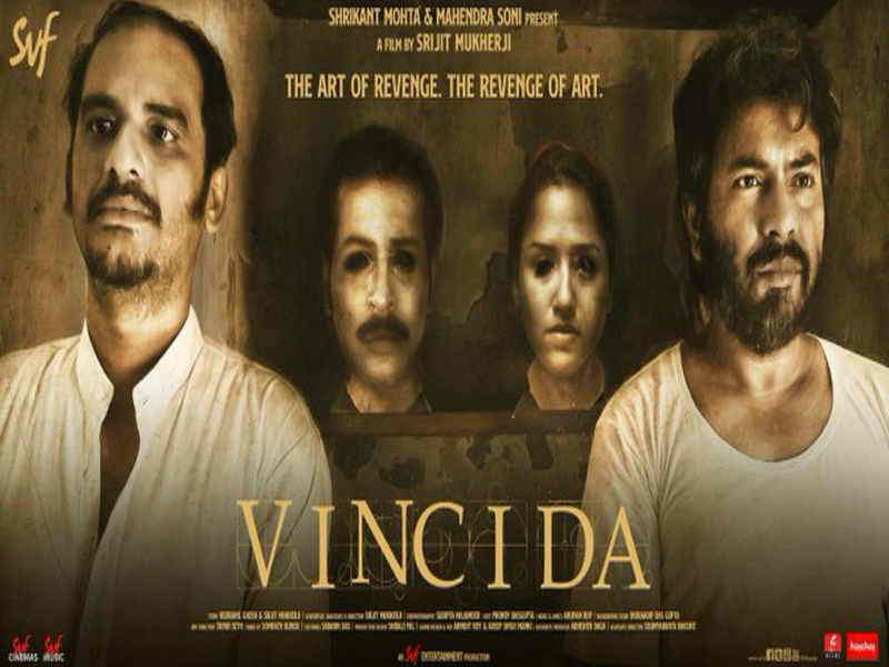 Vinci Da Movie