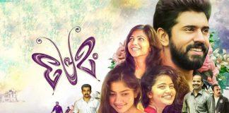 Top Malayalam movies of 2015