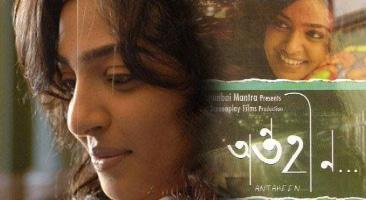 Top Bengali Movies of 2009