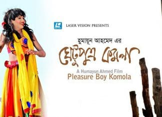 Top Bengali Movies of 2012