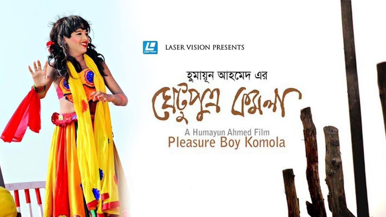 Top Bengali Movies of 2012
