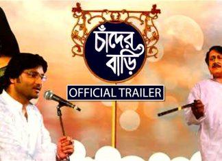 Top Bengali Movies of 2007