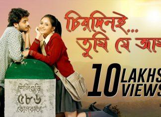 Top Bengali Movies of 2008