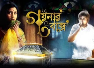 Top Bengali Movies of 2013