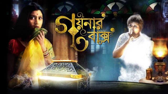 Top Bengali Movies of 2013
