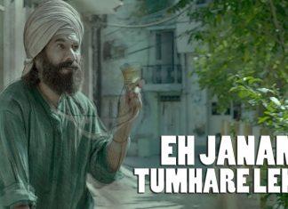 Top Punjabi Movies of 2015