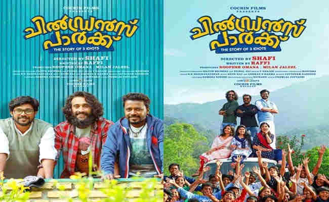 Malayalam Movies Released in June 2019