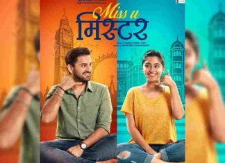 Marathi Movies Released in June 2019