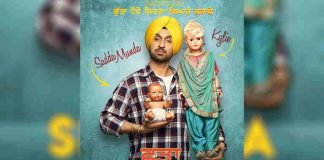 Punjabi Movies Released in June 2019