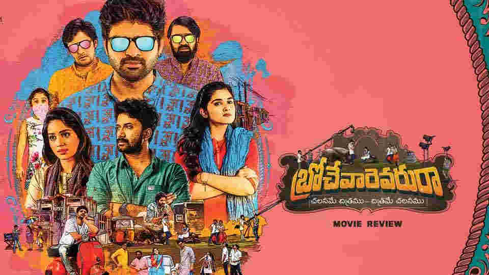Telugu Movies Released in June 2019 - 10StarMovies