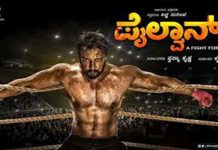 List Of Sudeep Movies