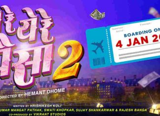 Marathi Movies To Watch In 2019