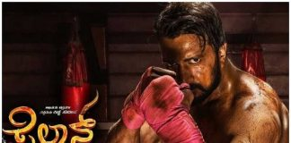 Pehlwaan Kannada Movie