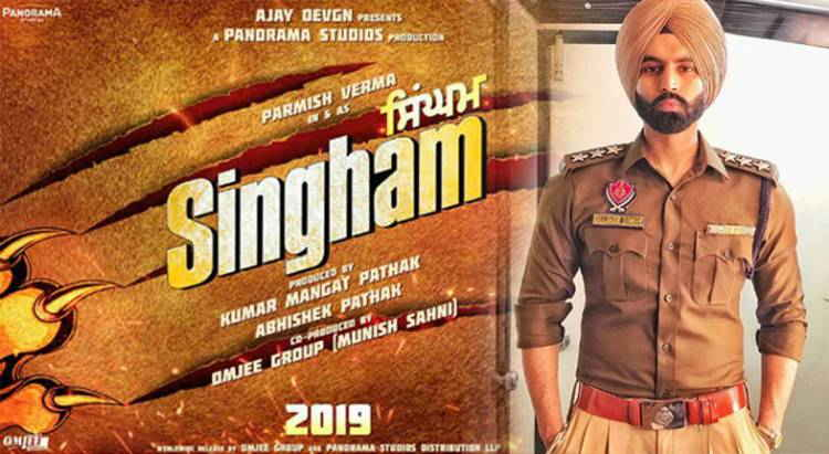 Singham Punjabi Movie