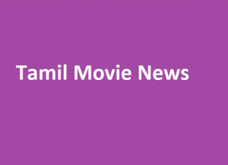 Tamil Movie news
