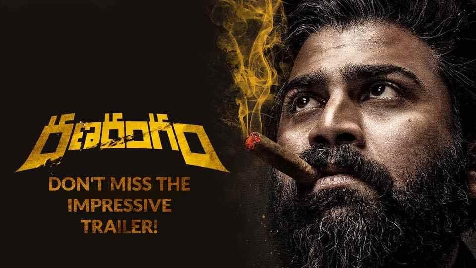 Telugu Movies News
