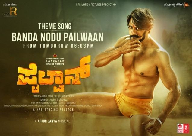Telugu Movies Of September 2019