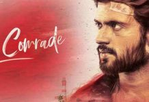 Vijay Deverakonda Movies