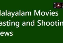 Malayalam Movies Casting and Shooting News