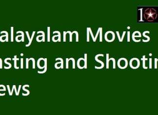 Malayalam Movies Casting and Shooting News