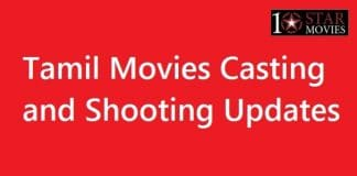Tamil Movies Casting and Shooting News