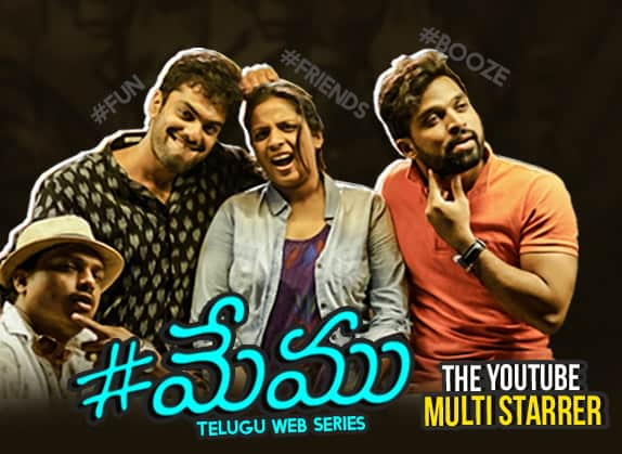 Memu Telugu Web Series When Adventure Meets Comedy