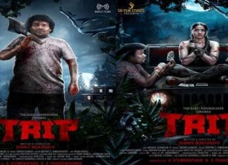 Trip Full Movie Download