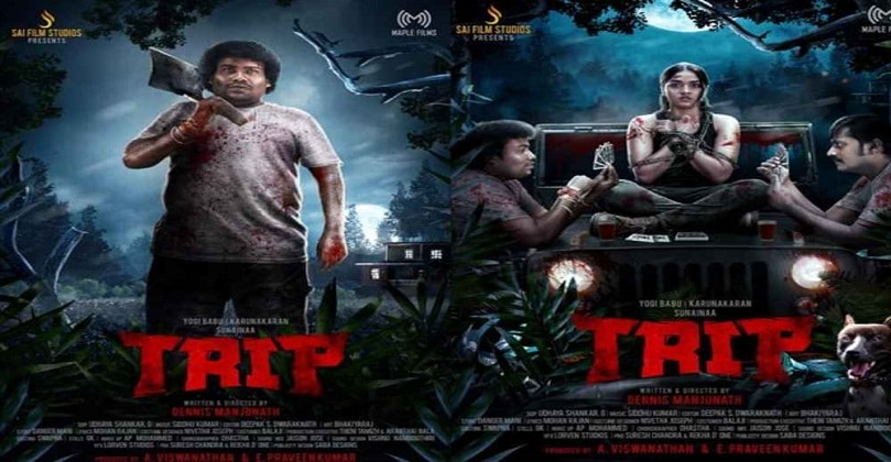Trip Full Movie Download