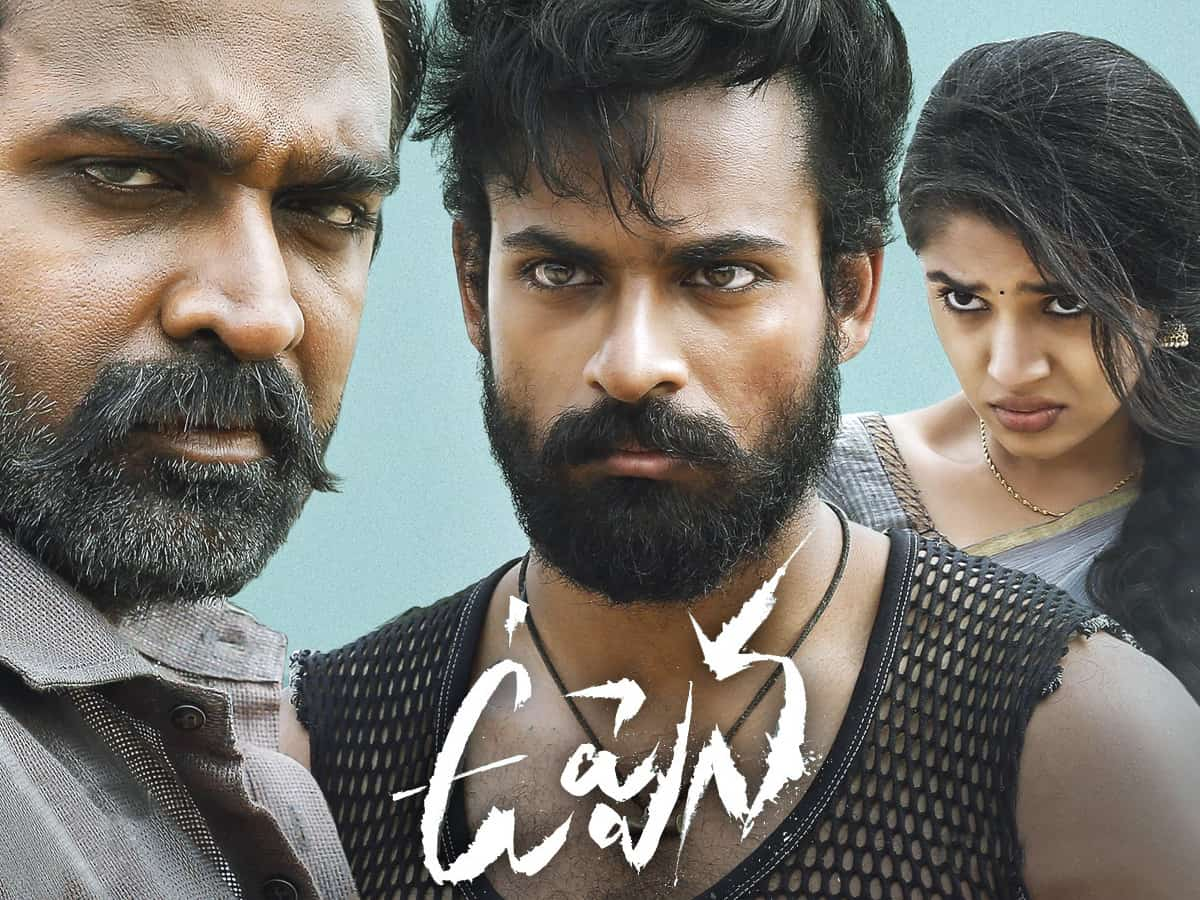 Uppena Full Movie Leaked by Tamilrockers