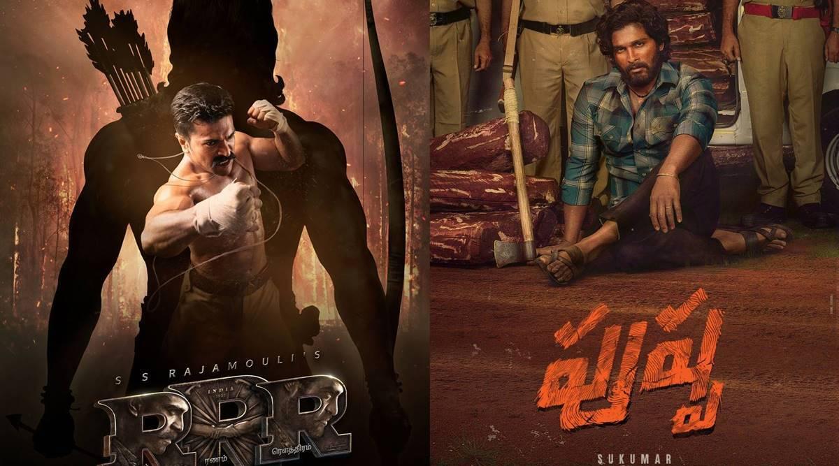 Telugu big Movies Released in theaters