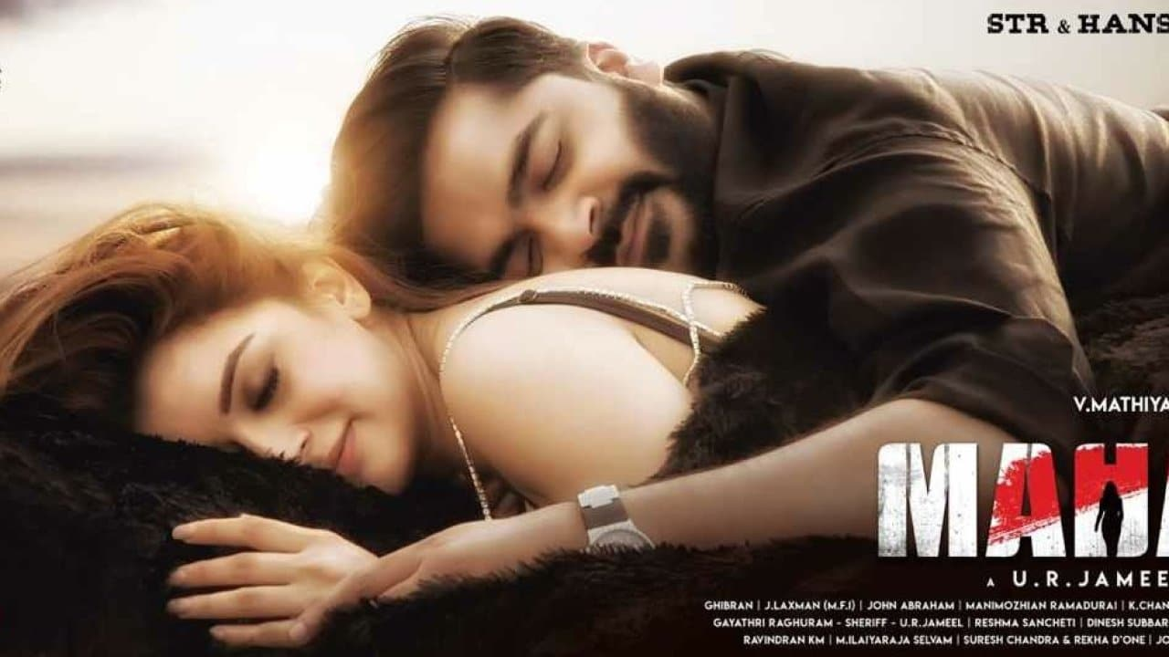Maha Movie Latest News Details